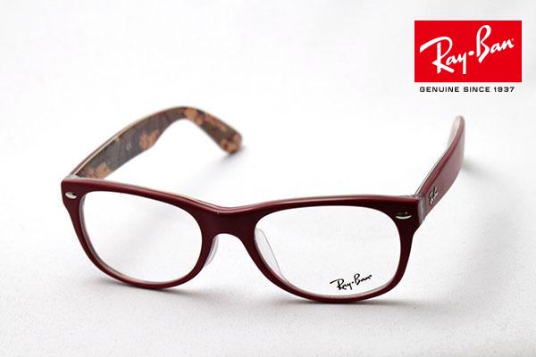 レイバン 正規商品販売店 圧倒の3,000モデル以上の品揃え 全国送料無料! 年中無休!17時までのご注文は即日発送(あす楽17時まで受付)  プレミア生産終了モデル 正規レイバン日本最大級の品揃え レイバン メガネ フレーム ウェイファーラー Ray-Ban RX5184F 5406 伊達メガネ 度付き ブルーライト カット 眼鏡 RayBan ウェリントン