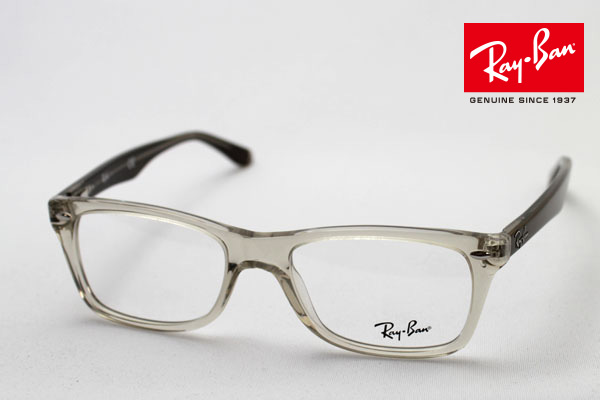 fa714f148afb4 glassmania  Blue light cut glasses RayBan square with the morning of ...
