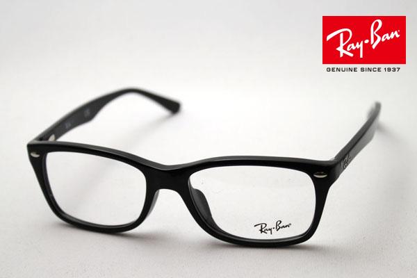 4月7日(日)23時59分終了 ほぼ全品ポイント20倍 正規レイバン日本最大級の品揃え レイバン メガネ フレーム Ray-Ban RX5228F 2000 伊達メガネ 度付き ブルーライト カット 眼鏡 黒縁 RayBan スクエア