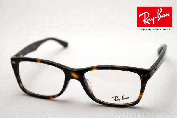 今夜23時59分終了 ほぼ全品がポイント15~20倍 正規レイバン日本最大級の品揃え レイバン メガネ フレーム Ray-Ban RX5228F 2012 伊達メガネ 度付き ブルーライト ブルーライトカット 眼鏡 RayBan スクエア