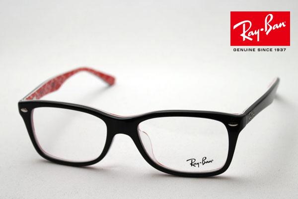 今夜23時59分終了 ほぼ全品がポイント15~20倍 正規レイバン日本最大級の品揃え レイバン メガネ フレーム Ray-Ban RX5228F 2479 伊達メガネ 度付き ブルーライト ブルーライトカット 眼鏡 RayBan スクエア