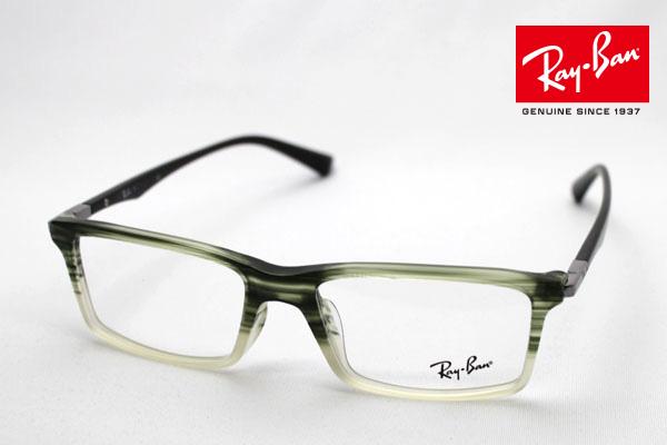 金曜朝9時59分終了 ほぼ全品がポイント15~20倍 正規レイバン日本最大級の品揃え レイバン メガネ フレーム Ray-Ban RX5269F 5194 伊達メガネ 度付き ブルーライト ブルーライトカット 眼鏡 RayBan スクエア