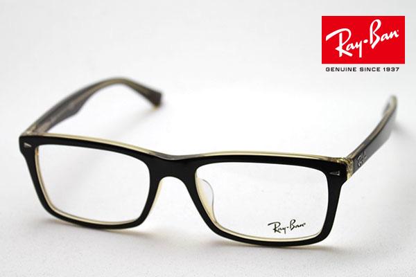 金曜朝9時59分終了 ほぼ全品がポイント15~20倍 正規レイバン日本最大級の品揃え レイバン メガネ フレーム Ray-Ban RX5287F 5373 伊達メガネ 度付き ブルーライト ブルーライトカット 眼鏡 RayBan スクエア