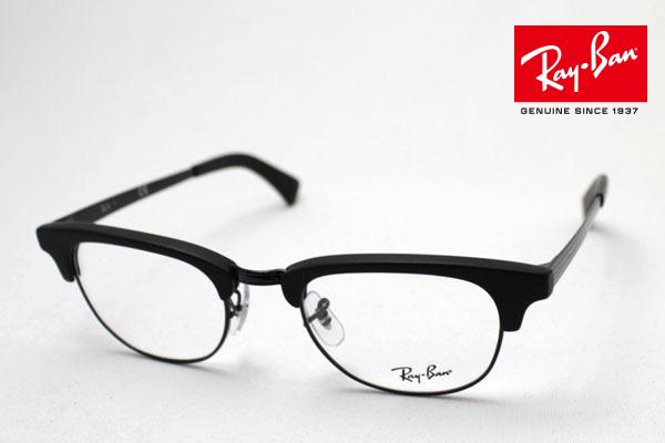 正規レイバン日本最大級の品揃え レイバン メガネ フレーム Ray-Ban RX5294 2077 伊達メガネ 度付き ブルーライト ブルーライトカット 眼鏡 黒縁 RayBan ブロー