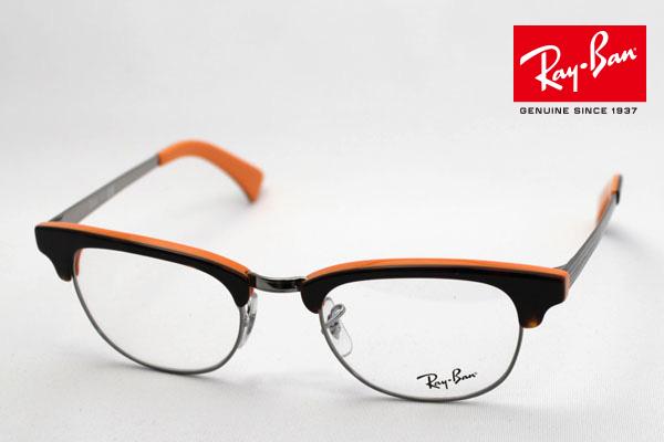今夜23時59分終了 ほぼ全品がポイント15~20倍 正規レイバン日本最大級の品揃え レイバン メガネ フレーム Ray-Ban RX5294 5160 伊達メガネ 度付き ブルーライト ブルーライトカット 眼鏡 RayBan ブロー
