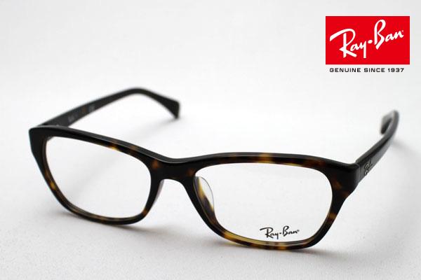 4月5日(金)23時59分終了 ほぼ全品ポイント20倍+5倍+2倍 正規レイバン日本最大級の品揃え レイバン メガネ フレーム Ray-Ban RX5298F 2012 伊達メガネ 度付き ブルーライト カット 眼鏡 RayBan ウェリントン