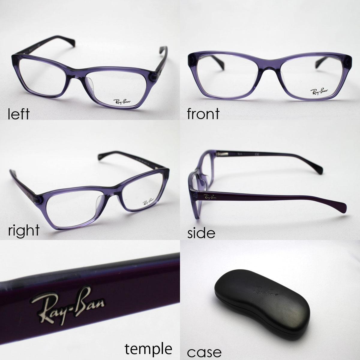 明日の朝9時59分終了 ほぼ全品20~25%ポイントバック 正規レイバン日本最大級の品揃え  レイバン メガネ フレーム Ray-Ban RX5298F 5230 伊達メガネ 度付き ブルーライト ブルーライトカット 眼鏡 RayBan ウェリントン