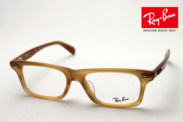 1fe67d205f Blue light cut glasses RayBan square with the premium production end model  Wednesday