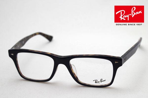 4月5日(金)23時59分終了 ほぼ全品ポイント20倍+5倍+2倍 正規レイバン日本最大級の品揃え レイバン メガネ フレーム Ray-Ban RX5308F 5219 伊達メガネ 度付き ブルーライト カット 眼鏡 RayBan ウェリントン
