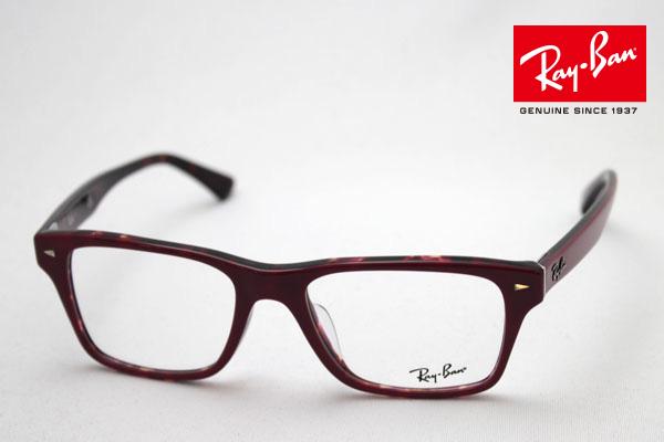 4月5日(金)23時59分終了 ほぼ全品ポイント20倍+5倍+2倍 正規レイバン日本最大級の品揃え レイバン メガネ フレーム Ray-Ban RX5308F 5236 伊達メガネ 度付き ブルーライト カット 眼鏡 RayBan ウェリントン