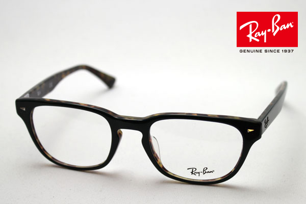 金曜朝9時59分終了 ほぼ全品がポイント15~20倍 正規レイバン日本最大級の品揃え レイバン メガネ フレーム Ray-Ban RX5309F 5221 伊達メガネ 度付き ブルーライト ブルーライトカット 眼鏡 RayBan ウェリントン