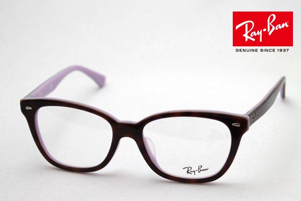 金曜朝9時59分終了 ほぼ全品がポイント15~20倍 正規レイバン日本最大級の品揃え レイバン メガネ フレーム Ray-Ban RX5310F 5240 伊達メガネ 度付き ブルーライト ブルーライトカット 眼鏡 RayBan ウェリントン