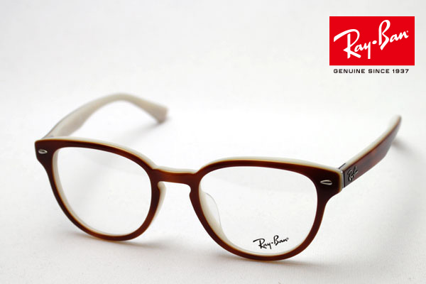 4月7日(日)23時59分終了 ほぼ全品ポイント20倍 正規レイバン日本最大級の品揃え レイバン メガネ フレーム Ray-Ban RX5311F 5237 伊達メガネ 度付き ブルーライト カット 眼鏡 RayBan ウェリントン
