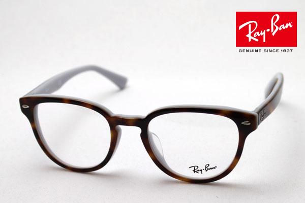 金曜朝9時59分終了 ほぼ全品がポイント15~20倍 正規レイバン日本最大級の品揃え レイバン メガネ フレーム Ray-Ban RX5311F 5238 伊達メガネ 度付き ブルーライト ブルーライトカット 眼鏡 RayBan ウェリントン