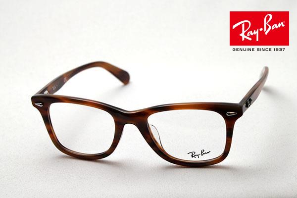 プレミア生産終了モデル 4月5日(金)23時59分終了 ほぼ全品ポイント20倍+5倍+2倍 正規レイバン日本最大級の品揃え レイバン メガネ フレーム Ray-Ban RX5317F 5384 伊達メガネ 度付き ブルーライト カット 眼鏡 RayBan ウェリントン