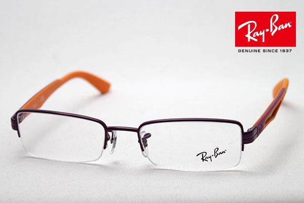 4月5日(金)23時59分終了 ほぼ全品ポイント20倍+5倍+2倍 正規レイバン日本最大級の品揃え レイバン メガネ フレーム Ray-Ban RX6264 2797 伊達メガネ 度付き ブルーライト カット 眼鏡 メタル RayBan シェイプ
