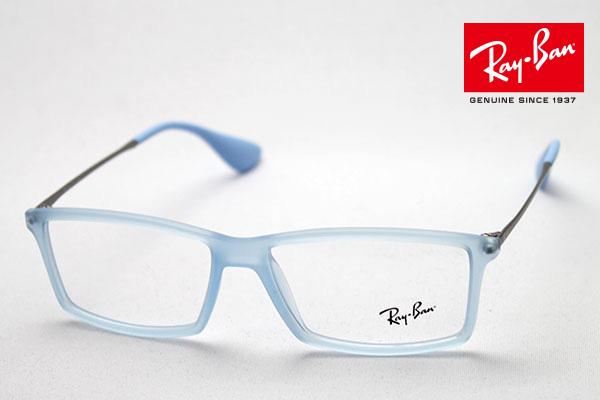 今夜23時59分終了 ほぼ全品がポイント15~20倍 正規レイバン日本最大級の品揃え レイバン メガネ フレーム Ray-Ban RX7021M 5370 伊達メガネ 度付き ブルーライト ブルーライトカット 眼鏡 RayBan MATTHEW プレミア廃盤モデル スクエア