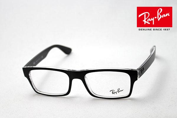 プレミア生産終了モデル 4月5日(金)23時59分終了 ほぼ全品ポイント20倍+5倍+2倍 正規レイバン日本最大級の品揃え レイバン メガネ フレーム Ray-Ban RX7030 2034 伊達メガネ 度付き ブルーライト カット 眼鏡 RayBan スクエア