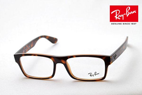 金曜朝9時59分終了 ほぼ全品がポイント15~20倍 正規レイバン日本最大級の品揃え レイバン メガネ フレーム Ray-Ban RX7030 5396 伊達メガネ 度付き ブルーライト ブルーライトカット 眼鏡 RayBan プレミア廃盤モデル スクエア