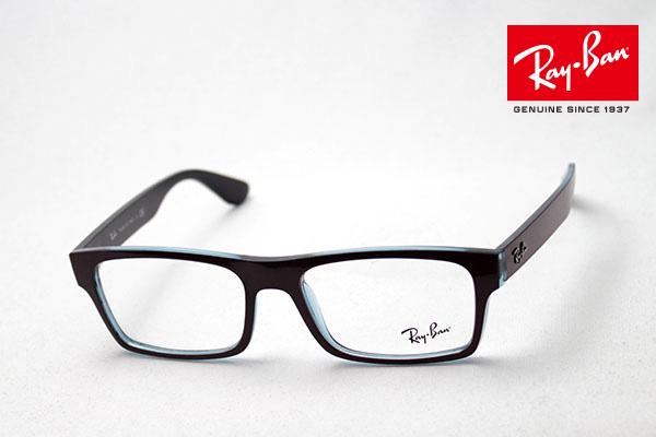 プレミア生産終了モデル 4月5日(金)23時59分終了 ほぼ全品ポイント20倍+5倍+2倍 正規レイバン日本最大級の品揃え レイバン メガネ フレーム Ray-Ban RX7030 5399 伊達メガネ 度付き ブルーライト カット 眼鏡 RayBan スクエア