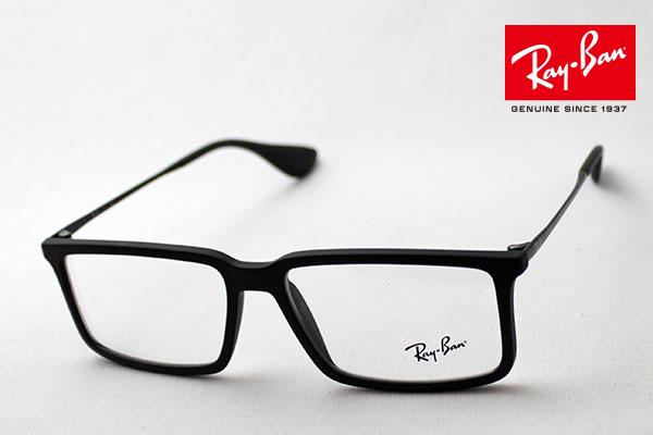 4月5日(金)23時59分終了 ほぼ全品ポイント20倍+5倍+2倍 正規レイバン日本最大級の品揃え レイバン メガネ フレーム Ray-Ban RX7043 5364 伊達メガネ 度付き ブルーライト カット 眼鏡 黒縁 RayBan スクエア
