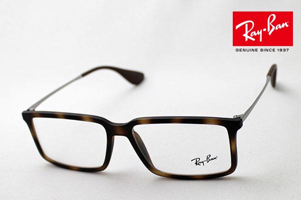 4月5日(金)23時59分終了 ほぼ全品ポイント20倍+5倍+2倍 正規レイバン日本最大級の品揃え レイバン メガネ フレーム Ray-Ban RX7043 5365 伊達メガネ 度付き ブルーライト カット 眼鏡 RayBan スクエア