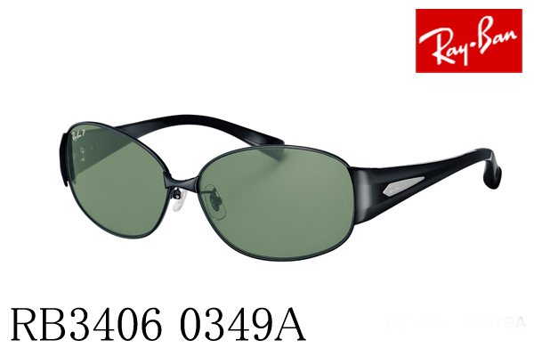 Ray-Ban Ray Ban Polarized Sunglasses RayBan RB3406 0349A Womens mens