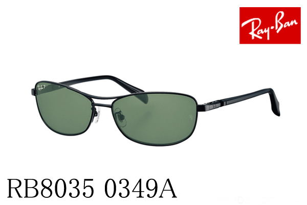 e5cc20c7e9 ... ireland rb8035 0349a high performance titanium adoption rayban ray ban  glassmania sunglasses polarized 00469 120c9
