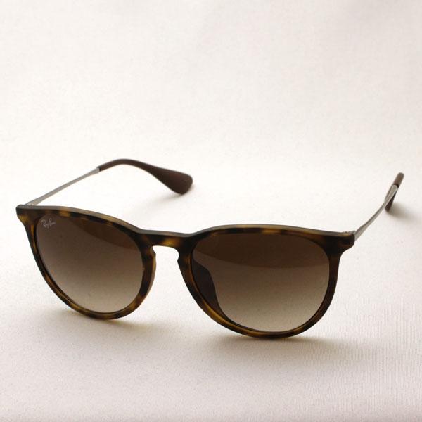 RB4171 86513 RayBan Ray Ban sunglasses ERIKA Womens model glassmania sunglasses