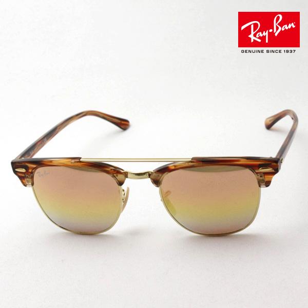 4月5日(金)23時59分終了 ほぼ全品ポイント20倍+5倍+2倍 正規レイバン日本最大級の品揃え レイバン サングラス クラブマスター Ray-Ban RB3816 1237I1 レディース メンズ ミラー サングラス ダブルブリッジ RayBan Made In Italy ブロー