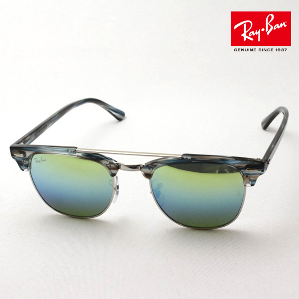水曜の朝9時59分終了 ほぼ全品がポイント15~20倍 正規レイバン日本最大級の品揃え レイバン サングラス クラブマスター ダブルブリッジ Ray-Ban RB3816 1239I2 レディース メンズ ミラー サングラス RayBan NewModel Made In Italy ブロー