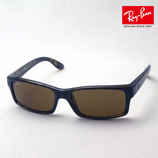 ca063a4bcaff Assortment of goods Ray-Ban sunglasses Ray-Ban RB4151 710 Lady's men's RayBan  square ...