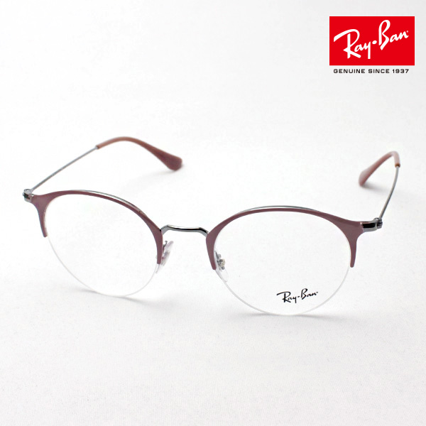4月5日(金)23時59分終了 ほぼ全品ポイント20倍+5倍+2倍 正規レイバン日本最大級の品揃え レイバン メガネ フレーム Ray-Ban RX3578V 2907 伊達メガネ 度付き ブルーライト カット 眼鏡 メタル RayBan ラウンド