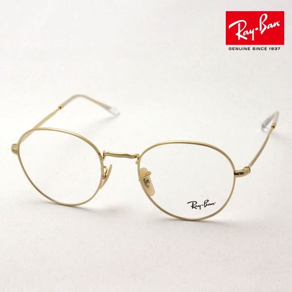 4月7日(日)23時59分終了 ほぼ全品ポイント20倍 正規レイバン日本最大級の品揃え レイバン メガネ フレーム Ray-Ban RX3582V 2500 伊達メガネ 度付き ブルーライト カット 眼鏡 メタル 丸メガネ RayBan ラウンド