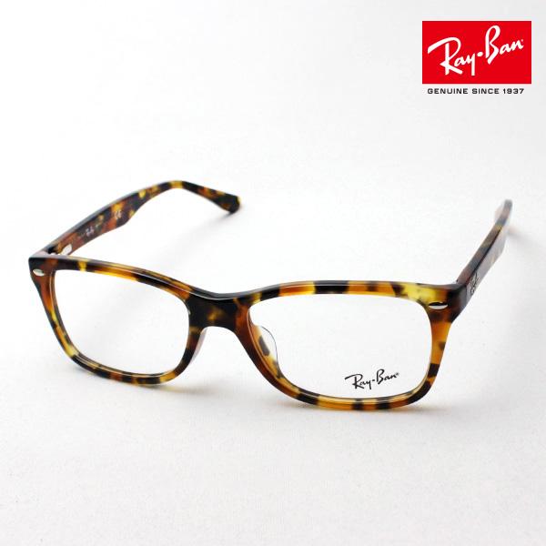 今夜23時59分終了 ほぼ全品がポイント15~20倍 正規レイバン日本最大級の品揃え レイバン メガネ フレーム Ray-Ban RX5228F 5712 伊達メガネ 度付き ブルーライト ブルーライトカット 眼鏡 RayBan NewModel スクエア