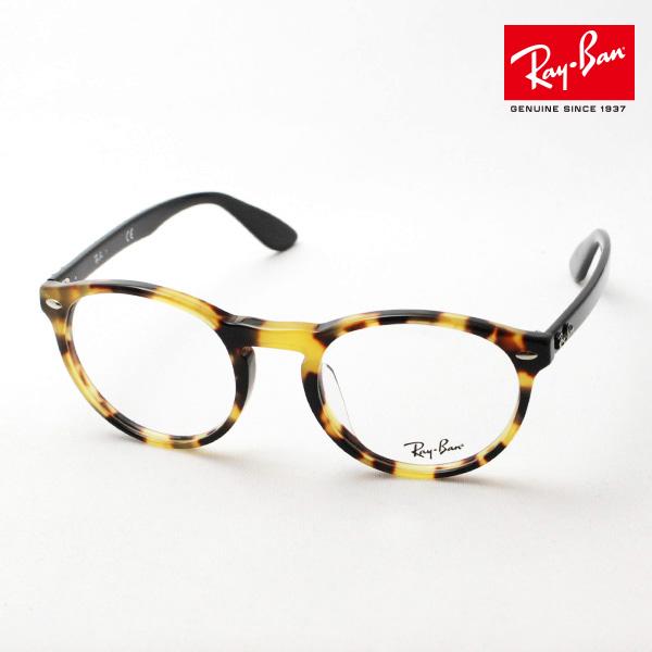 1月25日(金)23時59分終了 ほぼ全品ポイント15倍+5倍 正規レイバン日本最大級の品揃え レイバン メガネ フレーム Ray-Ban RX5283F 5608 伊達メガネ 度付き ブルーライト カット 眼鏡 丸メガネ RayBan ボストン