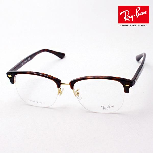 4月7日(日)23時59分終了 ほぼ全品ポイント20倍 正規レイバン日本最大級の品揃え レイバン メガネ フレーム Ray-Ban RX5357TD 2372 伊達メガネ 度付き ブルーライト カット 眼鏡 RayBan ブロー