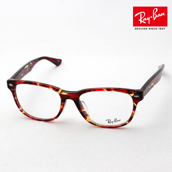 明日の朝9時59分終了 ほぼ全品がポイント15~20倍 正規レイバン日本最大級の品揃え レイバン メガネ フレーム Ray-Ban RX5359F 5710 伊達メガネ 度付き ブルーライト ブルーライトカット 眼鏡 RayBan NewModel ウェリントン