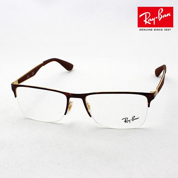 4月5日(金)23時59分終了 ほぼ全品ポイント20倍+5倍+2倍 正規レイバン日本最大級の品揃え レイバン メガネ フレーム Ray-Ban RX6335 2917 伊達メガネ 度付き ブルーライト カット 眼鏡 メタル RayBan ハーフリム
