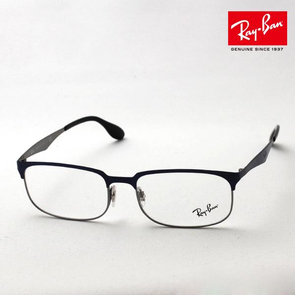 明日の朝9時59分終了 ほぼ全品がポイント15~20倍 正規レイバン日本最大級の品揃え レイバン メガネ フレーム Ray-Ban RX6361 2863 伊達メガネ 度付き ブルーライト ブルーライトカット 眼鏡 メタル RayBan シェイプ