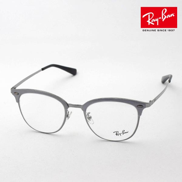 1月25日(金)23時59分終了 ほぼ全品ポイント15倍+5倍 正規レイバン日本最大級の品揃え レイバン メガネ フレーム Ray-Ban RX6383D 2842 伊達メガネ 度付き ブルーライト カット 眼鏡 メタル RayBan ブロー