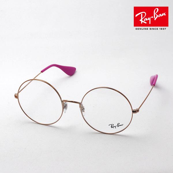 今夜23時59分終了 ほぼ全品がポイント15~20倍 正規レイバン日本最大級の品揃え レイバン メガネ フレーム JA-JO Ray-Ban RX6392 2943 伊達メガネ 度付き ブルーライト ブルーライトカット 眼鏡 メタル 丸メガネ RayBan NewModel ラウンド