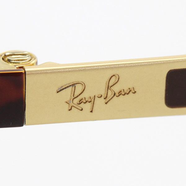 正規レイバン日本最大級の品揃え  レイバン メガネ フレーム Ray-Ban RX6404 2917 伊達メガネ 度付き ブルーライト ブルーライトカット 眼鏡 メタル RayBan NewModel スクエア
