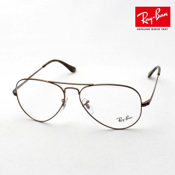 4月5日(金)23時59分終了 ほぼ全品ポイント20倍+5倍+2倍 正規レイバン日本最大級の品揃え レイバン メガネ フレーム アビエーター Ray-Ban RX6489 2531 伊達メガネ 度付き ブルーライトカット 眼鏡 アビエーター RayBan ティアドロップ
