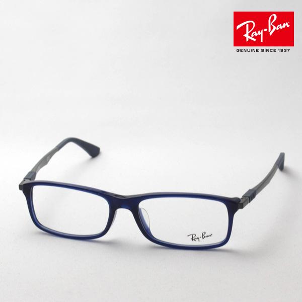プレミア生産終了モデル 4月5日(金)23時59分終了 ほぼ全品ポイント20倍+5倍+2倍 正規レイバン日本最大級の品揃え レイバン メガネ フレーム Ray-Ban RX7017F 5538 伊達メガネ 度付き ブルーライト カット 眼鏡 RayBan スクエア