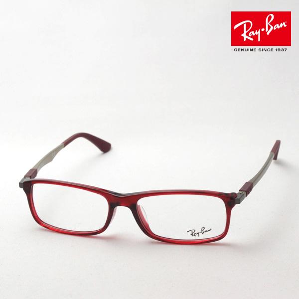 プレミア生産終了モデル 4月5日(金)23時59分終了 ほぼ全品ポイント20倍+5倍+2倍 正規レイバン日本最大級の品揃え レイバン メガネ フレーム Ray-Ban RX7017F 5567 伊達メガネ 度付き ブルーライト カット 眼鏡 RayBan スクエア
