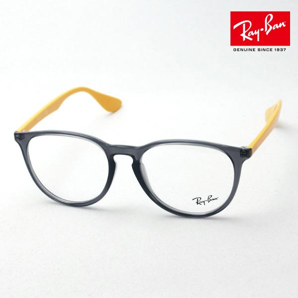 4月5日(金)23時59分終了 ほぼ全品ポイント20倍+5倍+2倍 正規レイバン日本最大級の品揃え レイバン メガネ フレーム エリカ Ray-Ban RX7046F 5733 伊達メガネ 度付き ブルーライト カット 眼鏡 丸メガネ RayBan ボストン