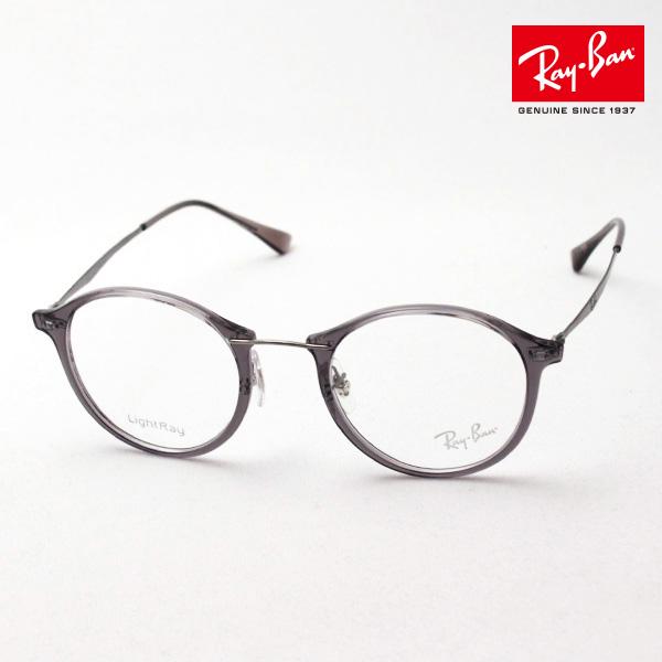 4月7日(日)23時59分終了 ほぼ全品ポイント20倍 正規レイバン日本最大級の品揃え レイバン メガネ フレーム Ray-Ban RX7073 5620 伊達メガネ 度付き ブルーライト カット 眼鏡 丸メガネ RayBan ボストン