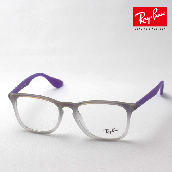 4月5日(金)23時59分終了 ほぼ全品ポイント20倍+5倍+2倍 正規レイバン日本最大級の品揃え レイバン メガネ フレーム Ray-Ban RX7074F 5600 伊達メガネ 度付き ブルーライト カット 眼鏡 RayBan スクエア