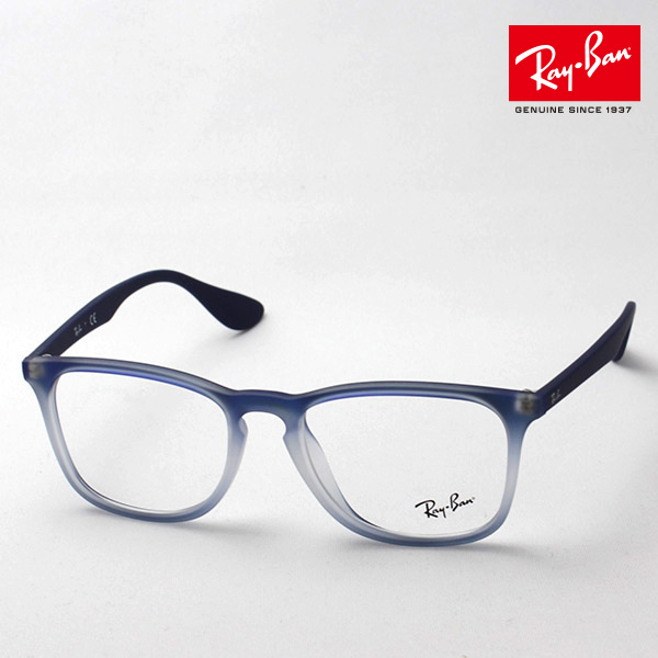 4月5日(金)23時59分終了 ほぼ全品ポイント20倍+5倍+2倍 正規レイバン日本最大級の品揃え レイバン メガネ フレーム Ray-Ban RX7074F 5601 伊達メガネ 度付き ブルーライト カット 眼鏡 RayBan スクエア